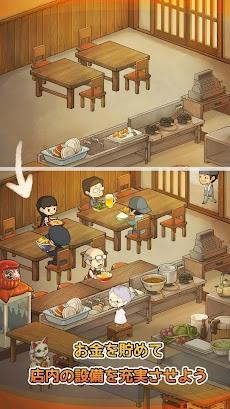 思い出の食堂物語 ~心にしみる昭和シリーズ~のおすすめ画像3