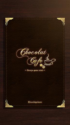 u8131u51fau30b2u30fcu30e0 Chocolat Cafe 1.0.8 Windows u7528 6
