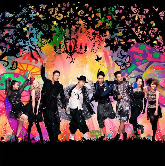"Imagem promocional do single ""PEACE SUNSHINE""."