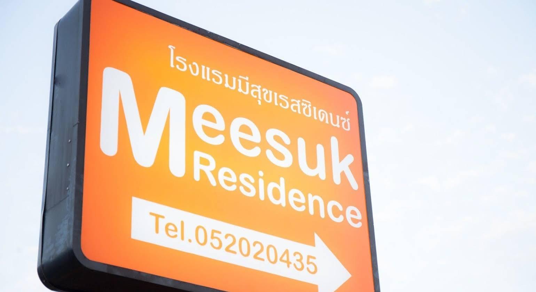 Meesuk Residence