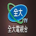 COSTAR全大傳播 icon