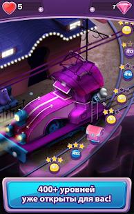 Обзор игры «головоломка: шарики за ролики» и розыгрыш подарков от.
