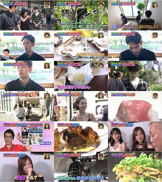 (TV-Variety)(720p) 火曜サプライズ 乃木坂46白石&生田が江原に悩み相談! 170919