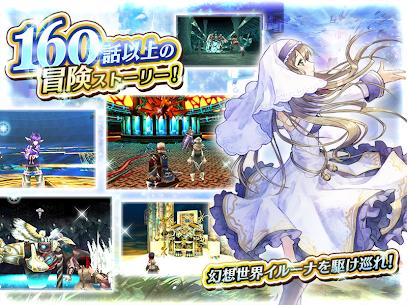 イルーナ戦記オンライン MMORPG 2