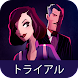 Agent A - 体験版 - Androidアプリ