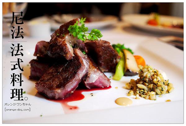 尼法 法式料理│北區:超值午餐人潮滿滿~美國極黑和牛肋眼銷魂美味