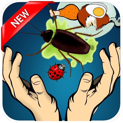 Cockroach Smasher 2017 (game)