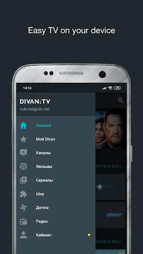 DIVAN.TV u2014 movies & Ukrainian TV 2.2.5.50 Screenshots 2