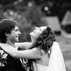 Wedding photographer Andrzej Salavei (2bstudio). Photo of 20.02.2016