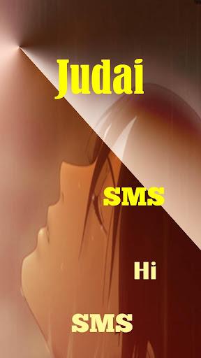 Judai SMS Status