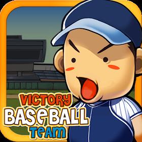 Victory Baseball Team