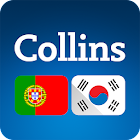 Collins Korean<>Portuguese Dictionary icon