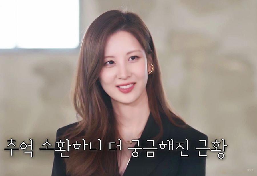 seohyun yoo 6