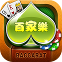 Baccarat - Real Casino Live icon