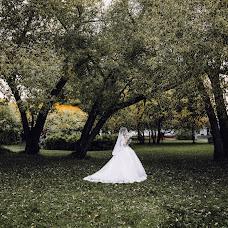 Wedding photographer Ekaterina Glukhenko (glukhenko). Photo of 04.02.2018