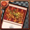 シヴ山のドラゴンのカード
