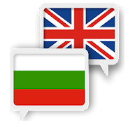 App Icon for Bulgarian English Translate App in Czech Republic Google Play Store