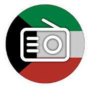 Kuwait Radios