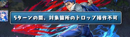 協力!Fate/stay night[HF]!