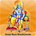 Shree Ram Bhaktimala icon