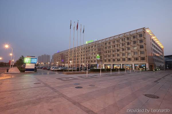 Holiday Inn Express Tianjin Binhai