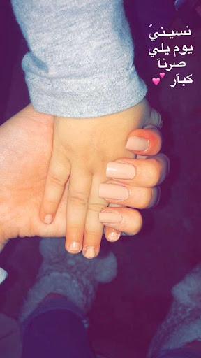اقتباسات سناب شات ~ سنابات المشاهير screenshot 2