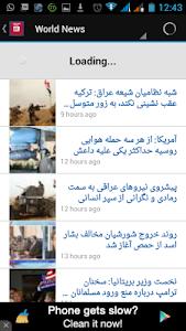 Persian News v1.0