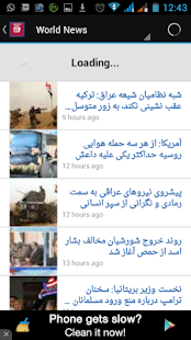 Persian News - náhled