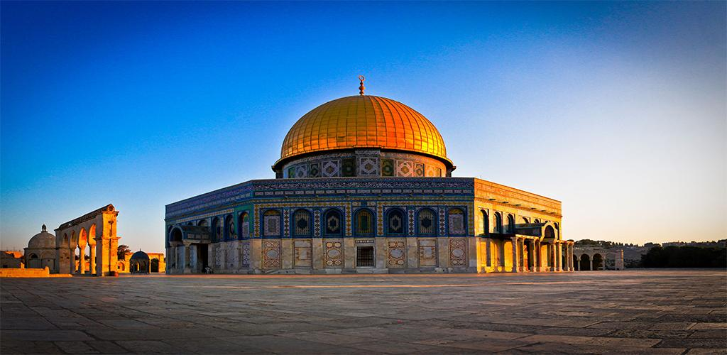 Palestine Wallpapers Photos HD APK