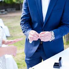 Fotógrafo de bodas Fernanda Carrasco (fernandacarrasco). Foto del 23.03.2017