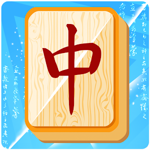 Mahjong Jong for PC and MAC