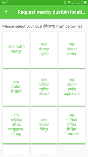 Swachh Sitapur- screenshot thumbnail