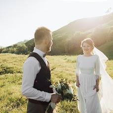 Wedding photographer Darya Gerasimenko (Darya99). Photo of 06.05.2018