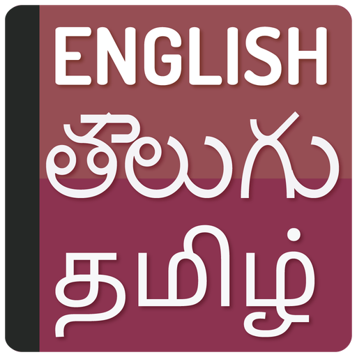 English to Tegulu Translator - Tamil dictionary - Apps on