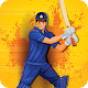 Super Cricket (game)
