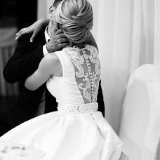 Wedding photographer Alisa Zhabina (zhabina). Photo of 07.09.2017