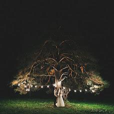 Wedding photographer Alex Che (alexchepro). Photo of 10.01.2016