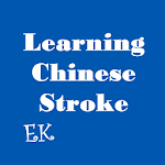 Chinese Stroke Icon