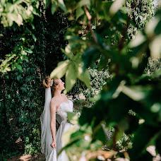 Wedding photographer Mariya Fraymovich (maryphotoart). Photo of 27.09.2018