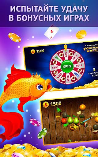 Игровые автоматы игра дельфин есть ли казино в паттайе