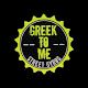 Greek To Me Rewards Download for PC Windows 10/8/7