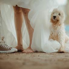 Fotógrafo de bodas Jorge Romero (jorgeromerofoto). Foto del 06.09.2019