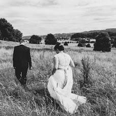 Wedding photographer Sebastian Braun (braunphoto). Photo of 04.01.2017