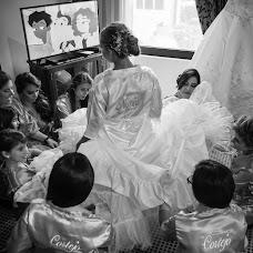 Fotógrafo de bodas Miguel angel Martínez (mamfotografo). Foto del 06.07.2017