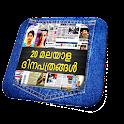 Kerala News papers - Malayalam icon
