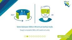 Trentino VR - Virtual Realityのおすすめ画像1
