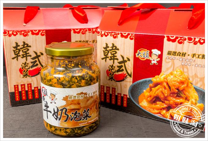 大頭韓式泡菜黃金海帶芽