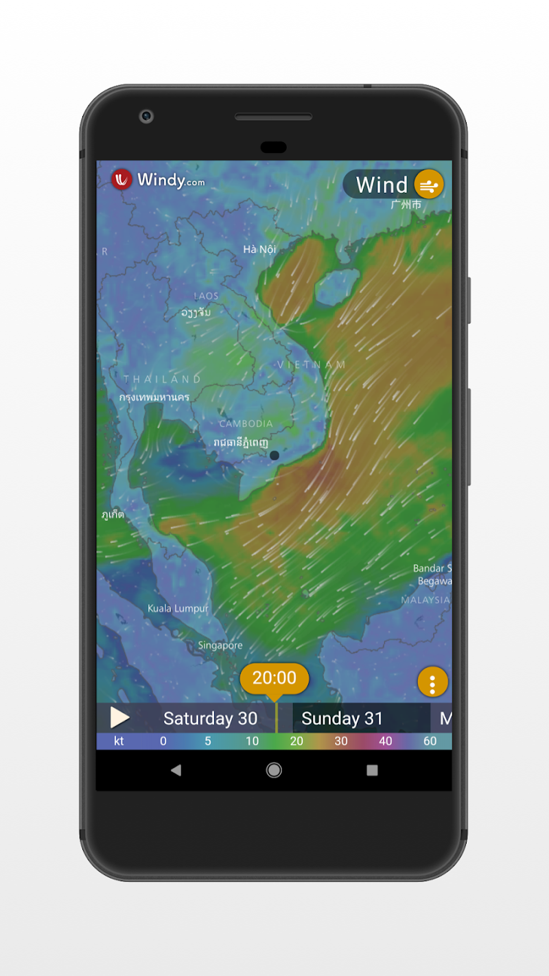 Today Weather - Forecast, Radar & Severe Alert Screenshot 6