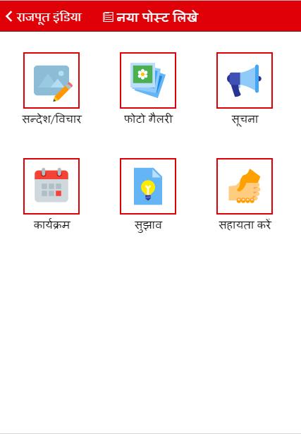 Indore társkereső weboldalak
