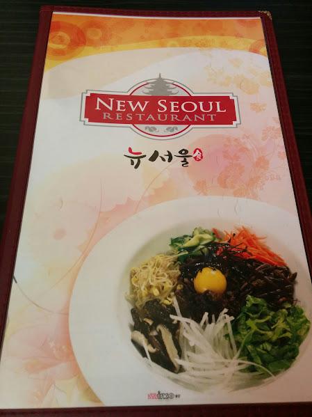 New Seoul Menu in Mississauga (메뉴 뉴서울 미시서가)